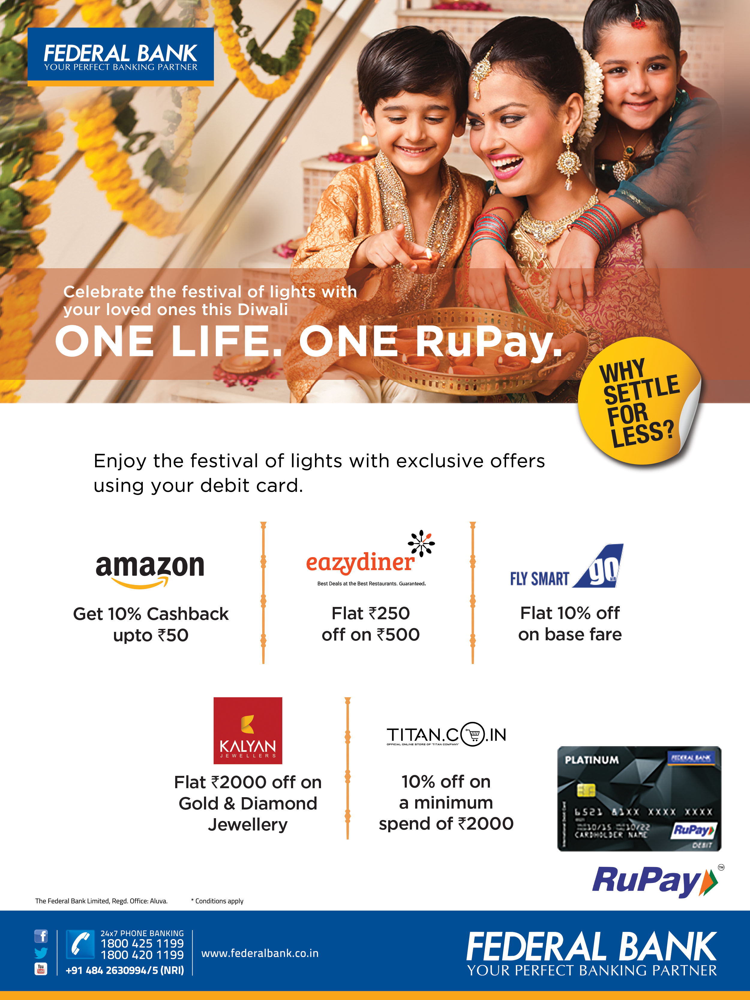 Rupay Debit Card Offers