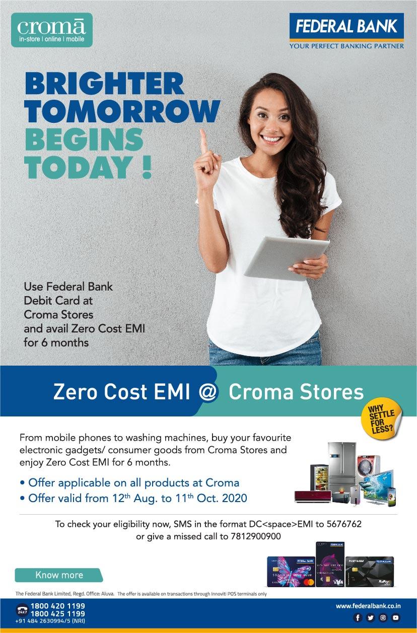 debit card emi offers