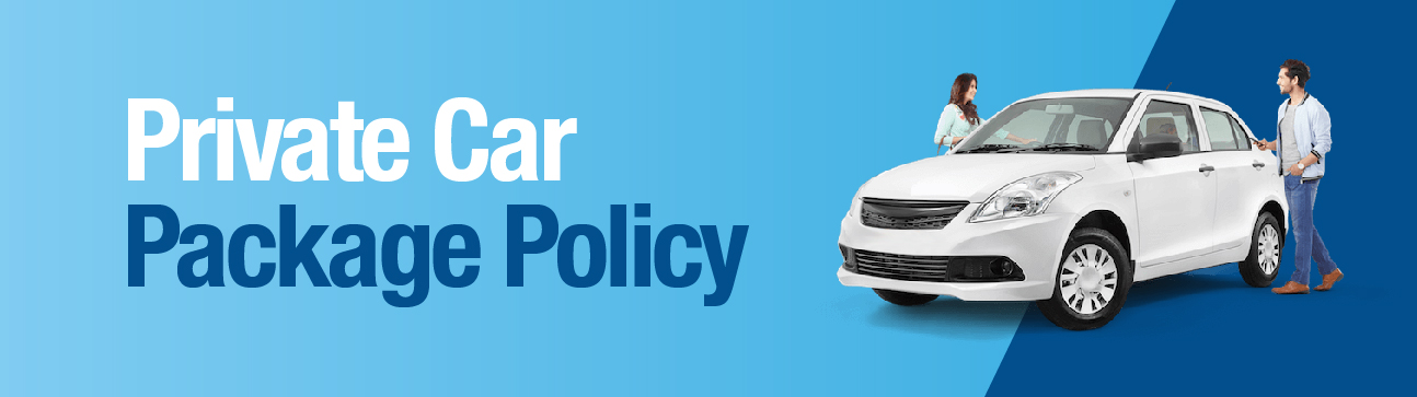 Private Car Package Policy