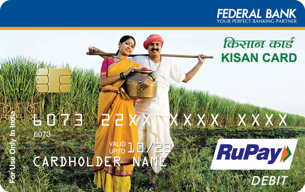 Exclusive Atm Cum Debit Card Facility For Federal Kisan