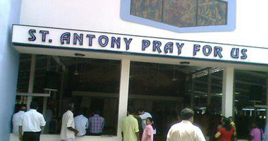 St. Antony's Shrine, Kaloor