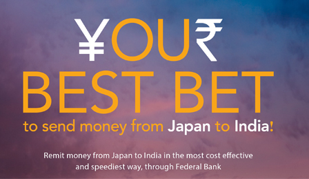Federal Bank - Remittance from Japan