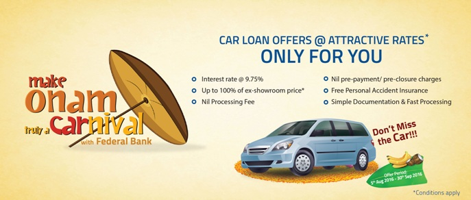 Car Loans @ Special Interest Rates